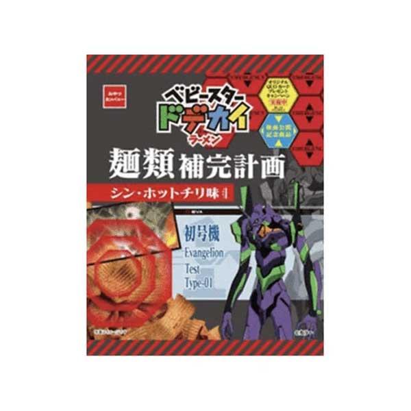 Baby Star Dodekai Evangelion - Hot Chili | Oishi Market