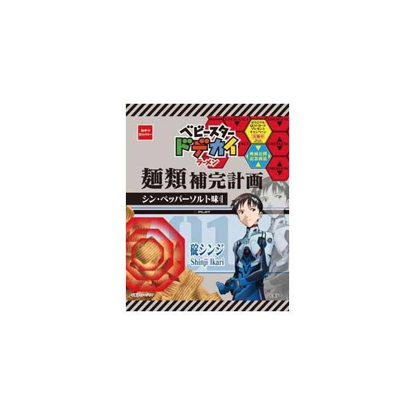 Baby Star Dodekai Evangelion - Poivre & Sel | Oishi Market