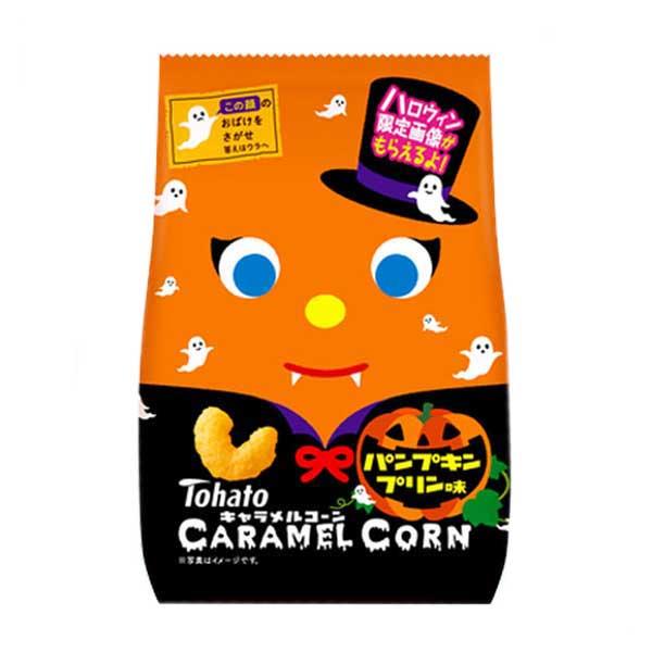 Caramel Corn - Halloween   Oishi Market