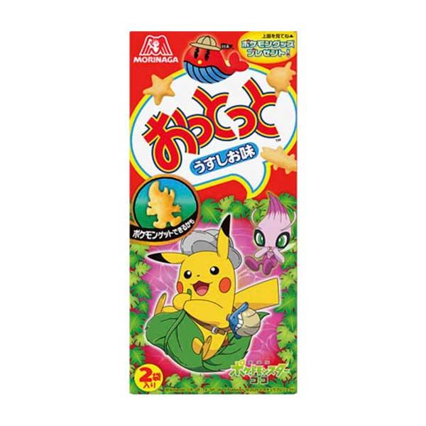 Ottotto Pikachu | Oishi Market