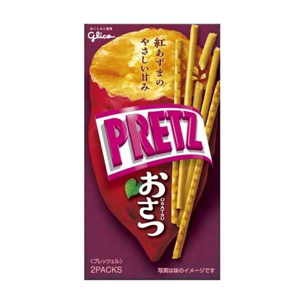 Pretz - Patate Douce   Oishi Market