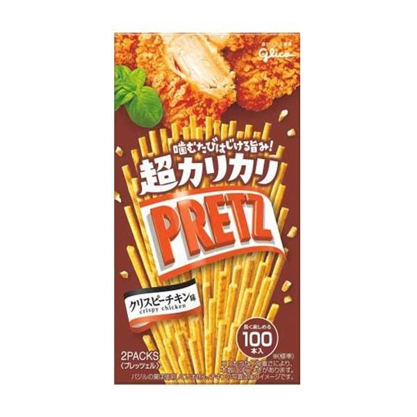 Pretz - Poulet Karaage | Oishi Market