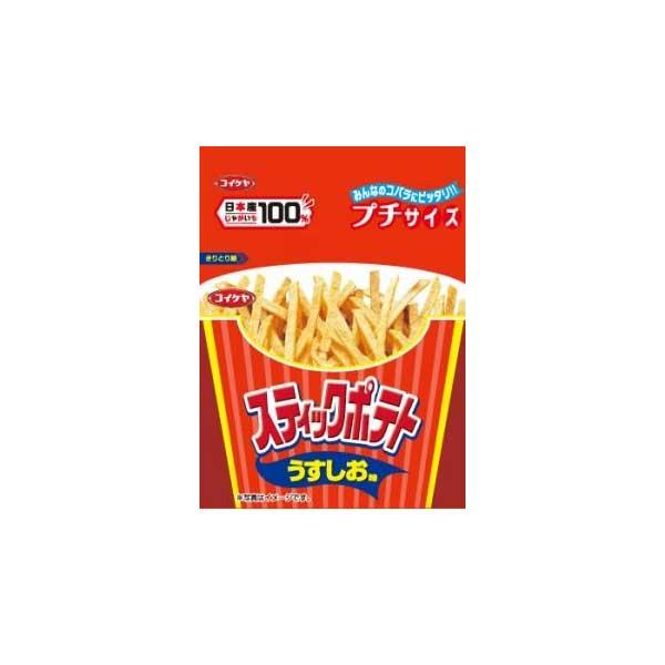 Stick Potato - Salt   Oishi Market