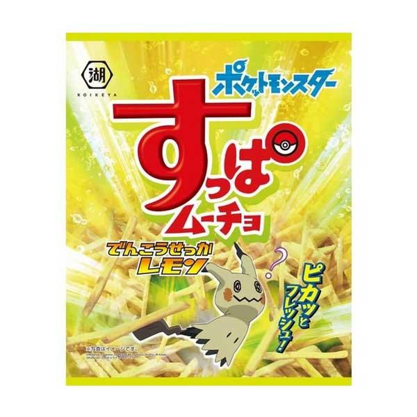 Suppamucho Pikachu - Citron | Oishi Market