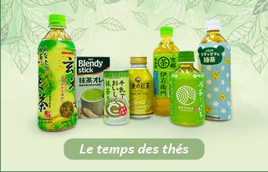 Accueil | Oishi Market