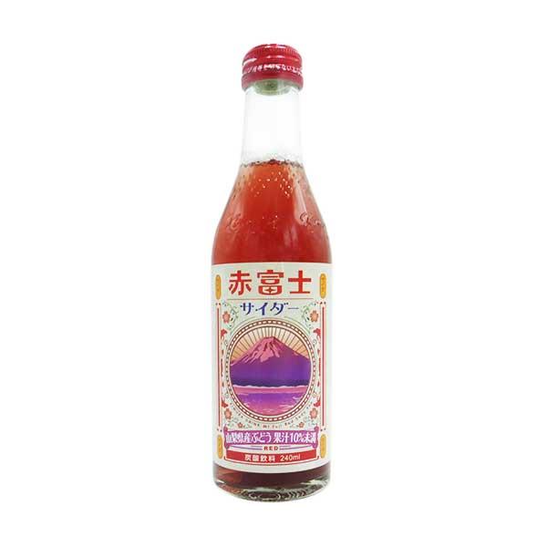 Mt. Fuji Soda de Raisin | Oishi Market