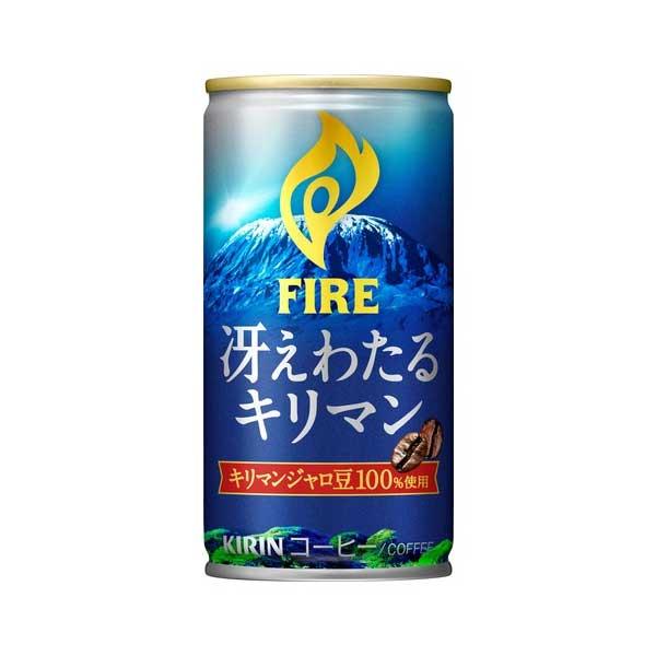 Fire Coffee - Kilimanjaro   Oishi Market