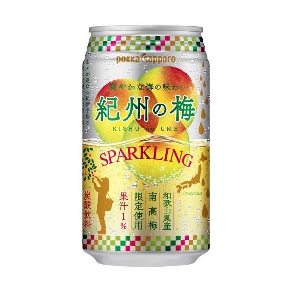 Kishu no Ume - Sparkling | Oishi Market