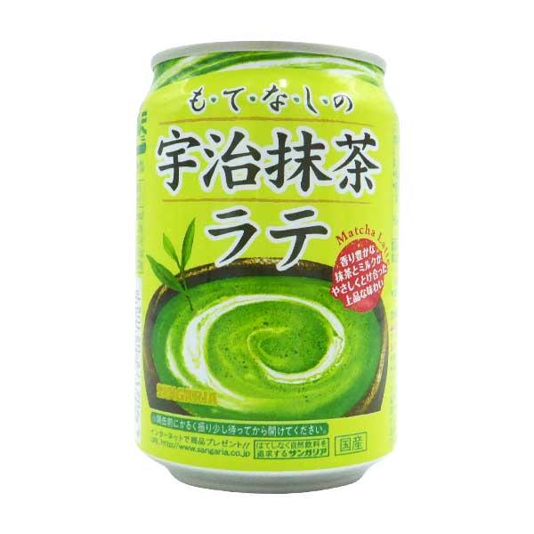 Uji Matcha Latte | Oishi Market