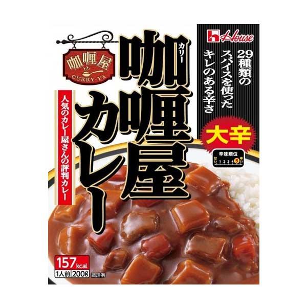 Curry Super Spicy | Oishi Market