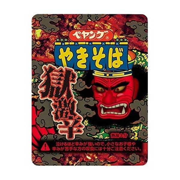 Peyang - Super Hot Spicy Hell | Oishi Market
