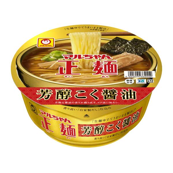 Seimen Cup Shoyu | Oishi Market
