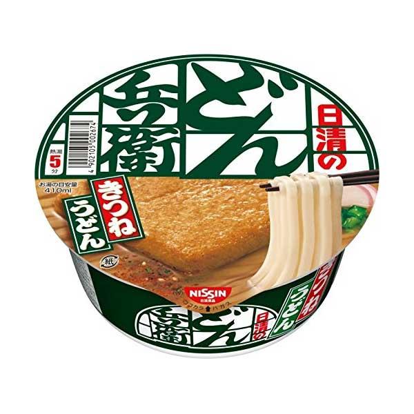 Udon Donbei - Kitsune | Oishi Market