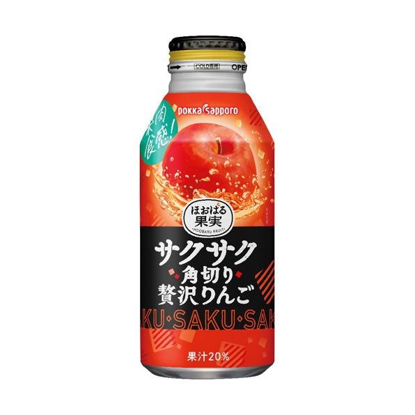 Saku Saku - Pomme | Oishi Market