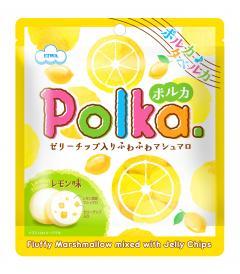 Polka Citron | Oishi Market