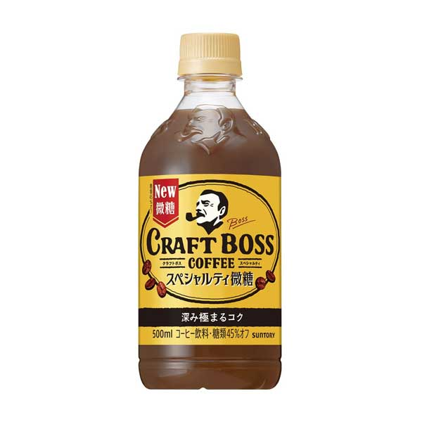 Craft Boss - Speciality | Oishi Market