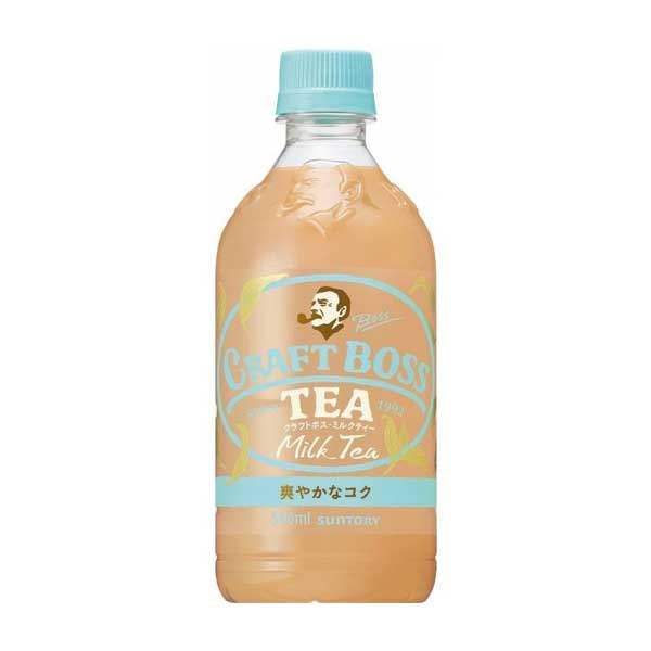Craft Boss - Milk Tea | Oishi Market