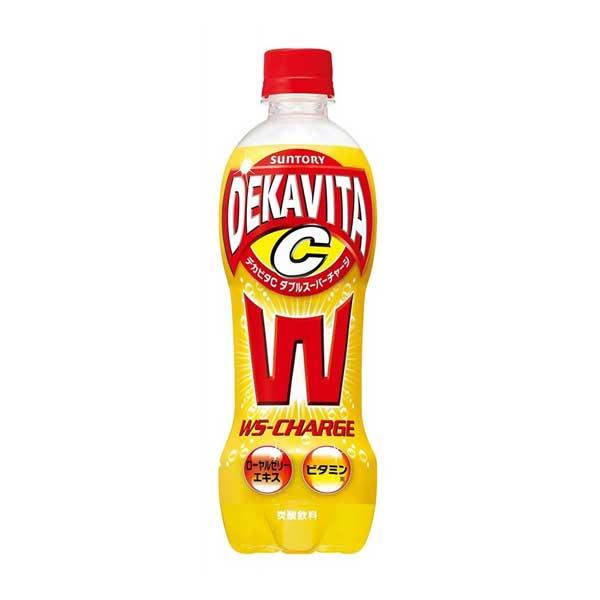 DEKAVITA C - Double Supercharge | Oishi Market