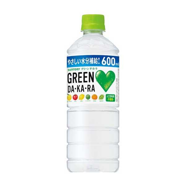 Green DA. KA. RA. | Oishi Market