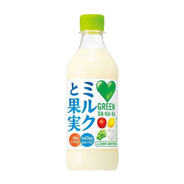 Green DA. KA. RA. - Lait&Fruit | Oishi Market