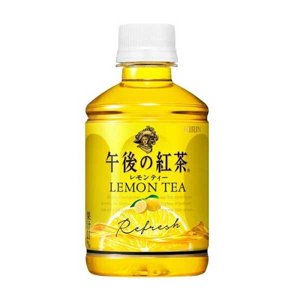Lemon Tea | Oishi Market