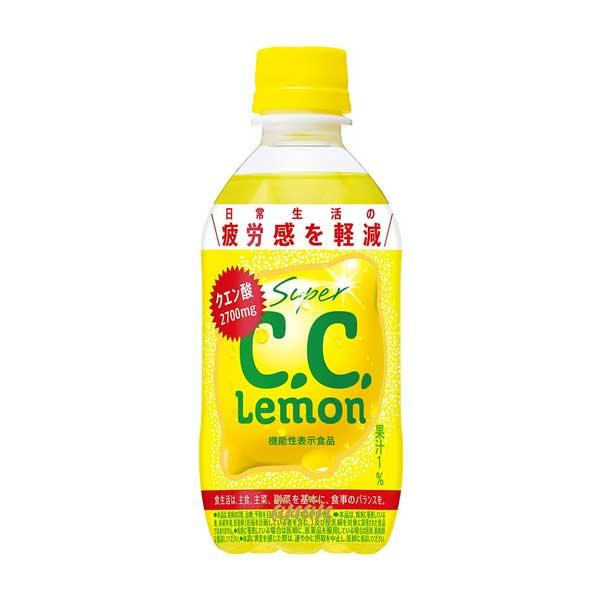 Super C. C Lemon | Oishi Market