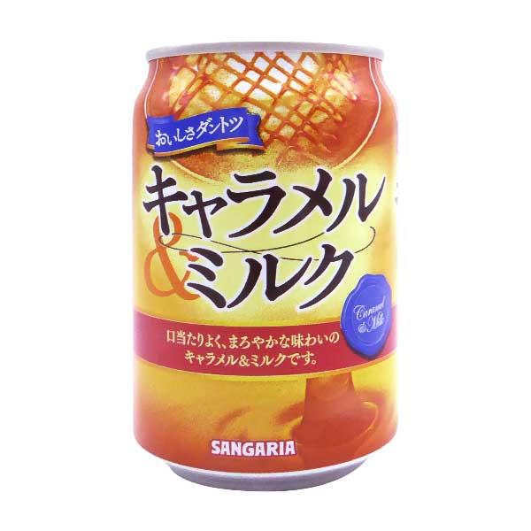 Caramel & Milk | Oishi Market