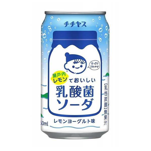 Soda Lait & Citron | Oishi Market