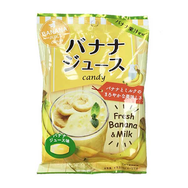 Bonbon - Banana Juice | Oishi Market