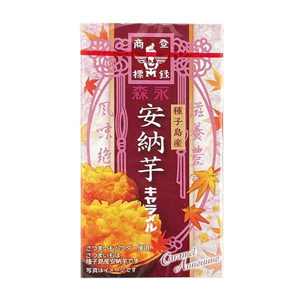 Caramels Patate Douce   Oishi Market