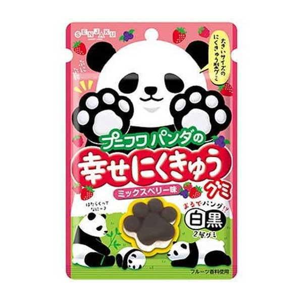 Happy Nikukyu - Mix Berries | Oishi Market