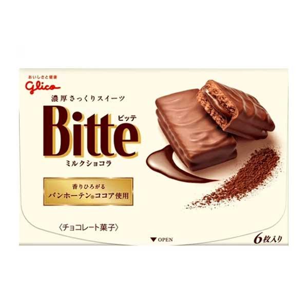 Bitte - Chocolat | Oishi Market