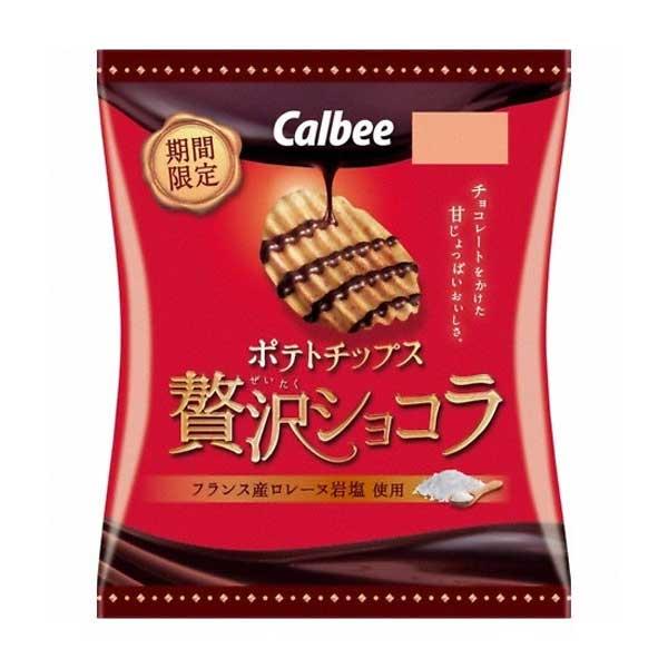 Calbee Chips Chocolat   Oishi Market