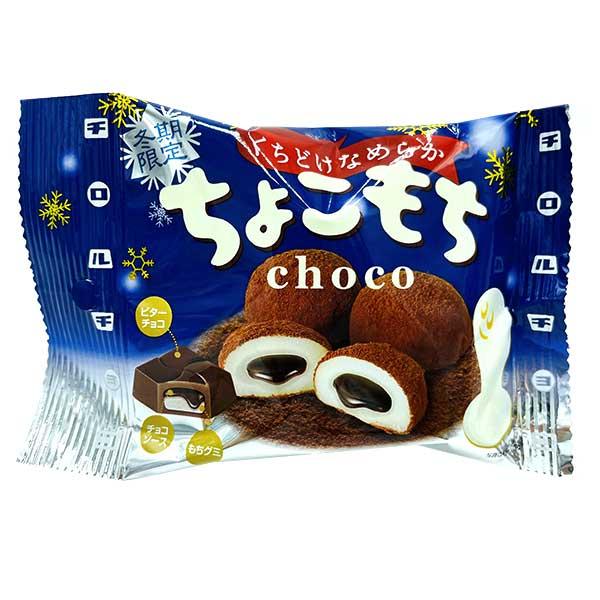 Choco Mochi Édition Hiver   Oishi Market
