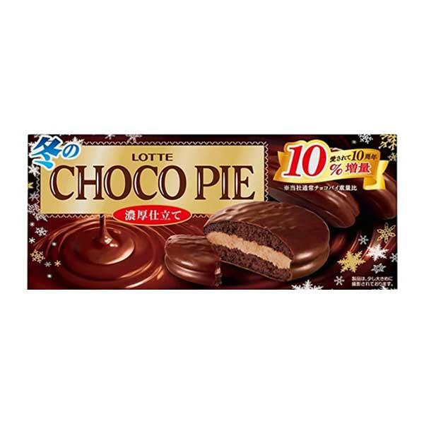 Choco Pie - Double Chocolate   Oishi Market