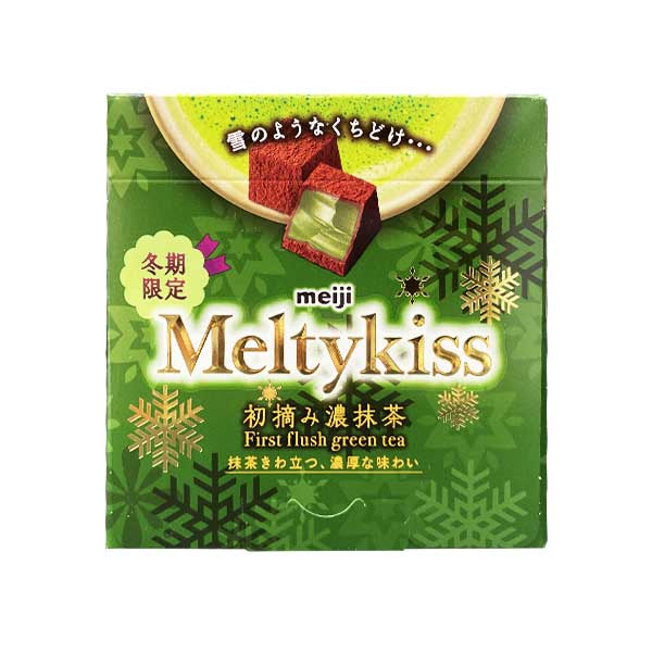 Meltykiss - Thé Vert | Oishi Market