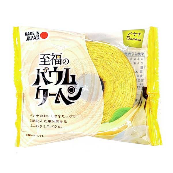 Shifuku no Baumkuchen Banane   Oishi Market