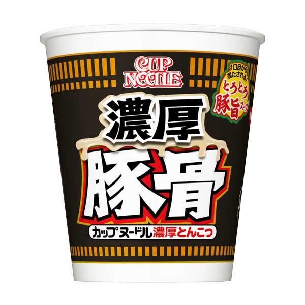 Big Cup Noodle - Tonkotsu | Oishi Market