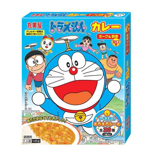 Curry Doraemon - Porc & Légumes - Doux | Oishi Market