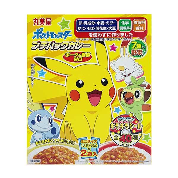 Curry Pokemon - Porc & Légumes - 2packs - Doux | Oishi Market