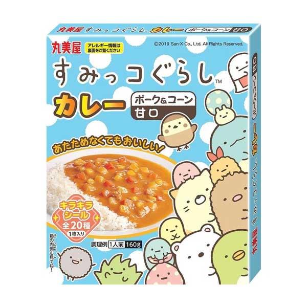 Curry Sumikko - Porc & Légumes - Doux | Oishi Market