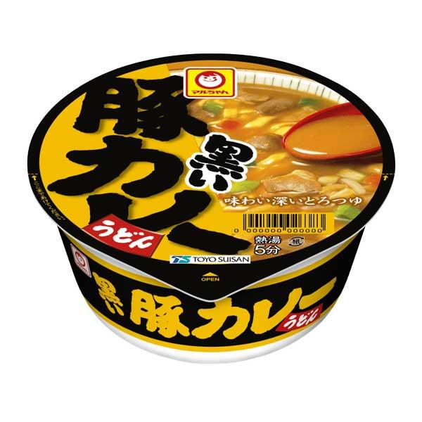 Curry Udon au Porc | Oishi Market
