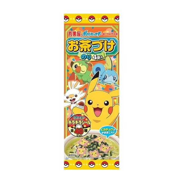 Ochazuke - Edition Pokemon | Oishi Market