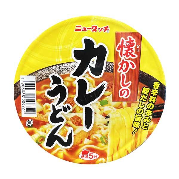 Natsukashi Udon Curry | Oishi Market