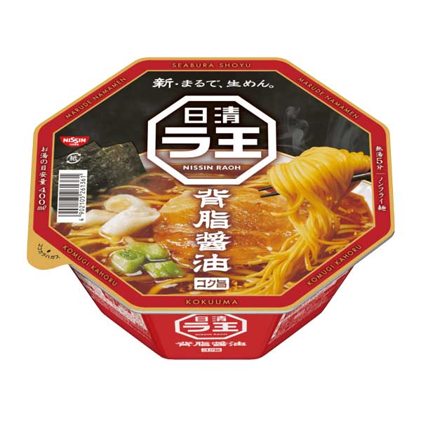 Raoh - Shoyu Tonkotsu (Bol) | Oishi Market