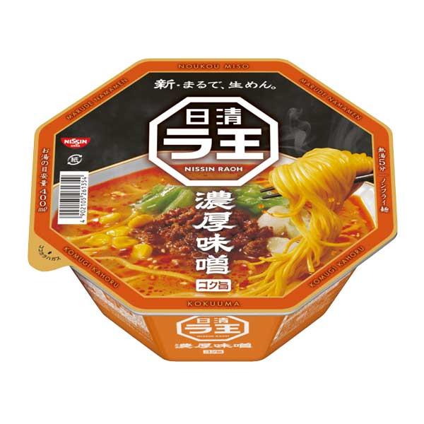Raoh - Strong Miso (Bol) | Oishi Market