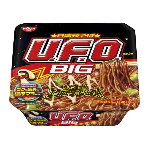 UFO Big   Oishi Market