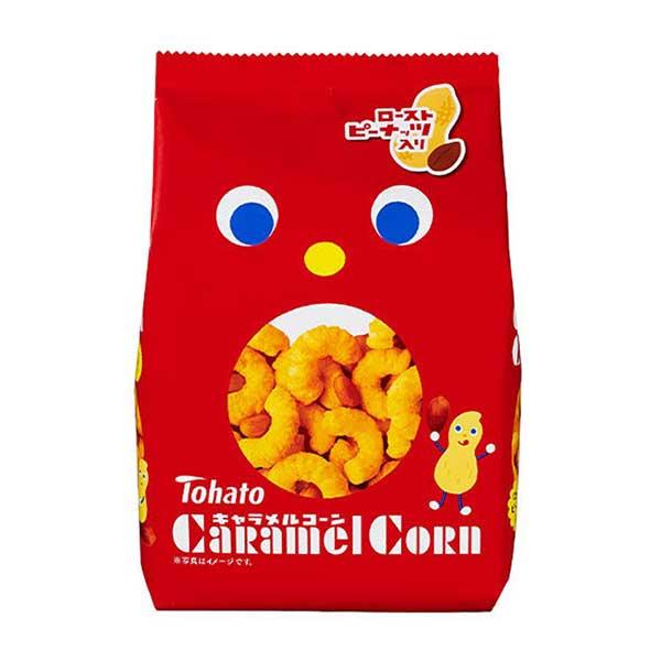 Caramel Corn | Oishi Market
