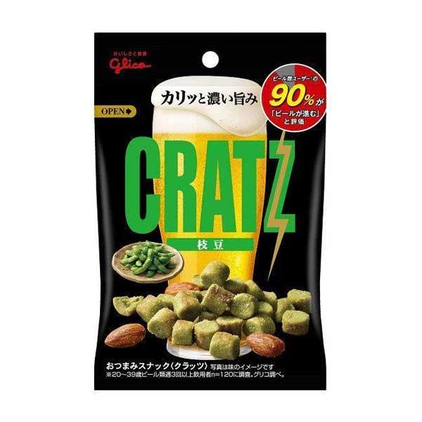 Cratz - Edamame | Oishi Market