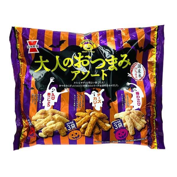 Otsumami Assortiments - Halloween   Oishi Market
